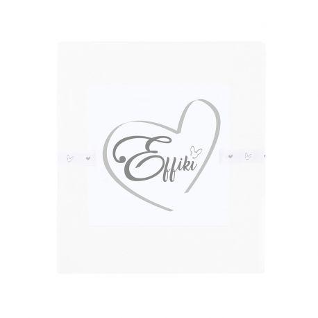 Prześcieradło z gumką białe 60×120 – Effiki